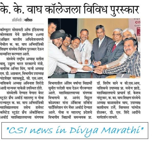 CSI news in Divya Marathi