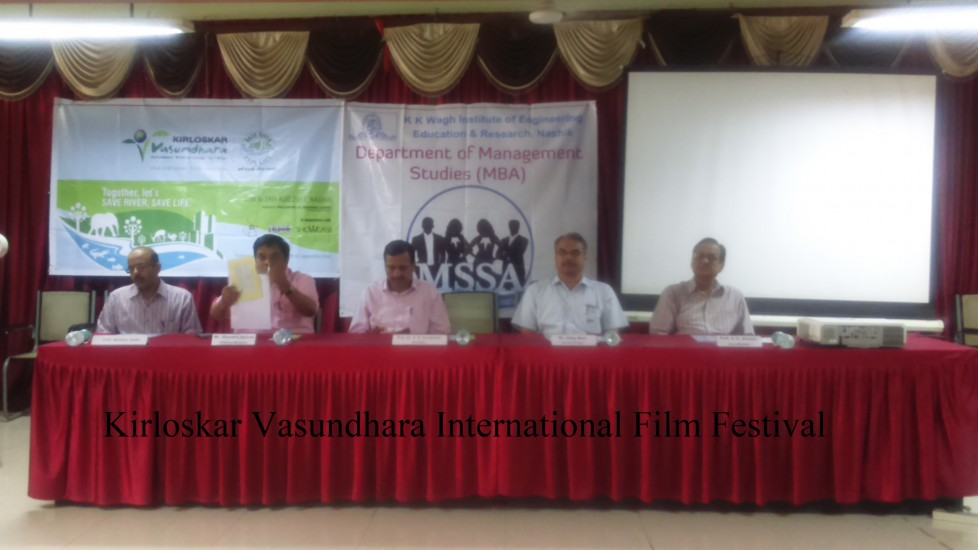 Kirloskar Vasundhara International Film festival