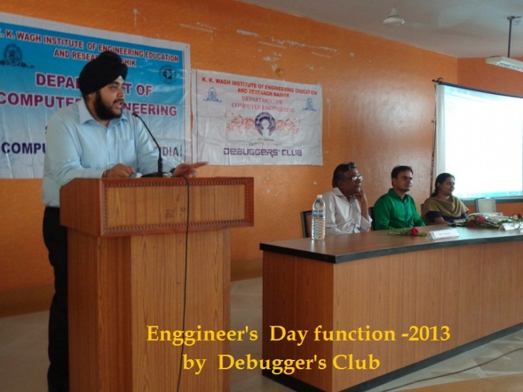 Enggineers  Day function 2013 by Debuggers Club