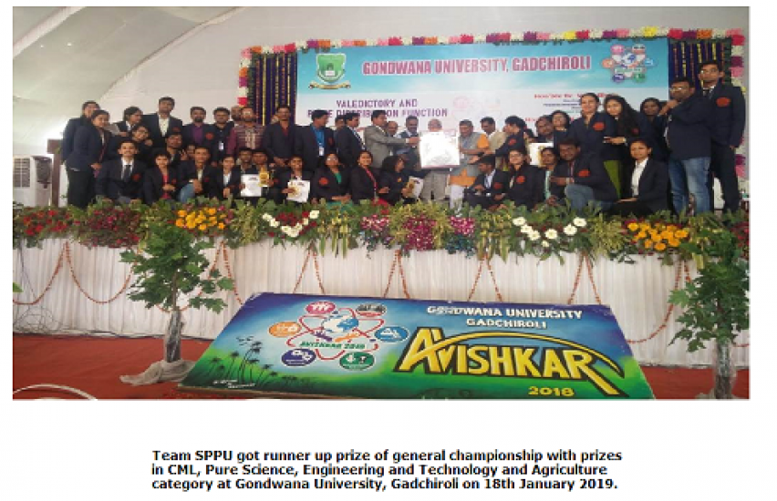 Avishkar Unipune felicitation Photo